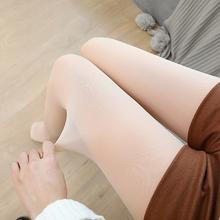 Nowe legginsy zimowe damskie ciepłe spodnie dwuwarstwowe fałszywe legginsy mięsne oraz aksamitne zagęścić lekkie nogi niewidzialny artefakt tanie tanio siddons CN (pochodzenie) Podnoszące tyłek Bezszwowy Wysokiej elastan ( 20 ) Kostek Grube Z polaru 3324 WOMEN HIGH Na co dzień