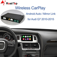 Wireless Apple CarPlay Android Auto Interface for Audi Q7 2010-2015, with Mirror Link