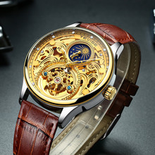 TEVISE Top Brand Luxury Skeleton Automatic Mechanical Men