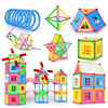 Magnets Cube Magic Building Blocks Construction toys for Children Educational Bucky Magnetic Sticks Steel Balls Set Puzzle Toys discount