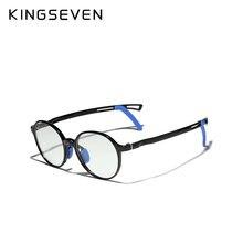 Kingseven 2021 брендовые Детские очки с блокировкой сисветильник