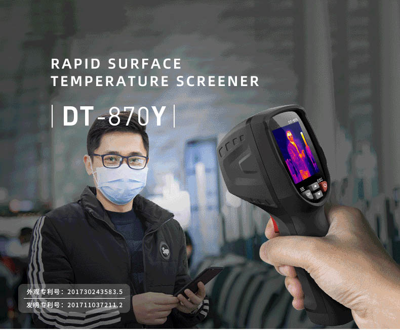 Infrared Thermal Camera With Live Streaming to Computer or TV Bluetooth For Human Body 22