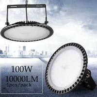 New 100W UFO LED High Bay Lights 110V Waterproof IP65 Commercial Lighting Industrial Warehouse Led High Bay Light Mining Lamp
