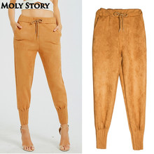 Streetwear High Waist Suede Pants Elastic Plus Size Casual Loose Trousers Women