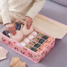 17 Cells Storage Boxes Drawer Divider With Lid for Bra Socks Underwear Storing Closet Organ
