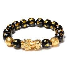 Feng shui obsidian grânulos pulseira sorte riqueza obsidian pedra frisada pulseira com ouro pi xiu pulseira presentes para mulher
