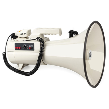 Super high power 75W megaphone 2km amplified multi-function speaker factory direct sales 1
