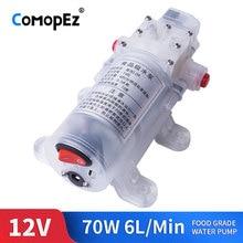DC 12V 70W пищевой самозаправляющийся автоматический контроль давления постоянный ток диафрагма водяной насос 6л/мин