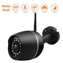Wonsdar 1080 720p wifi ipカメラ屋外hd金属ワイヤレス有線弾丸防犯カメラミニ全天候ナイトビジョンP2P