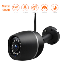 Wonsdar 1080P WIFI kamera IP zewnętrzna HD metalowa bezprzewodowa przewodowa kamera bezpieczeństwa typu Bullet Mini odporna na warunki atmosferyczne noktowizor P2P