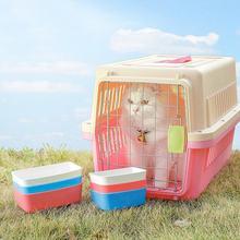 Собака Путешествия Чаша воздушная коробка специальный Портативный