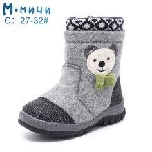 Mmnun צמר הרגיש מגפי חורף נעלי ילד נעלי ילדים 2019 ילדי מגפי אנטי להחליק גודל 23 32 ML9436