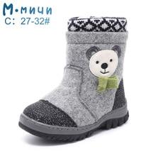Mmnun Wolle Filz Stiefel Winter schuhe Für Jungen Schuhe Für Kinder 2019 Kinder Stiefel Anti slip Größe 23 32 ML9436