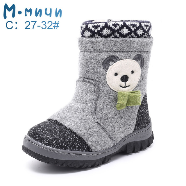 Mmnun Wool Felt Boots Winter shoes For Boy Footwear For Children 2019 Kids Boots Anti slip Size 23 32 ML9436