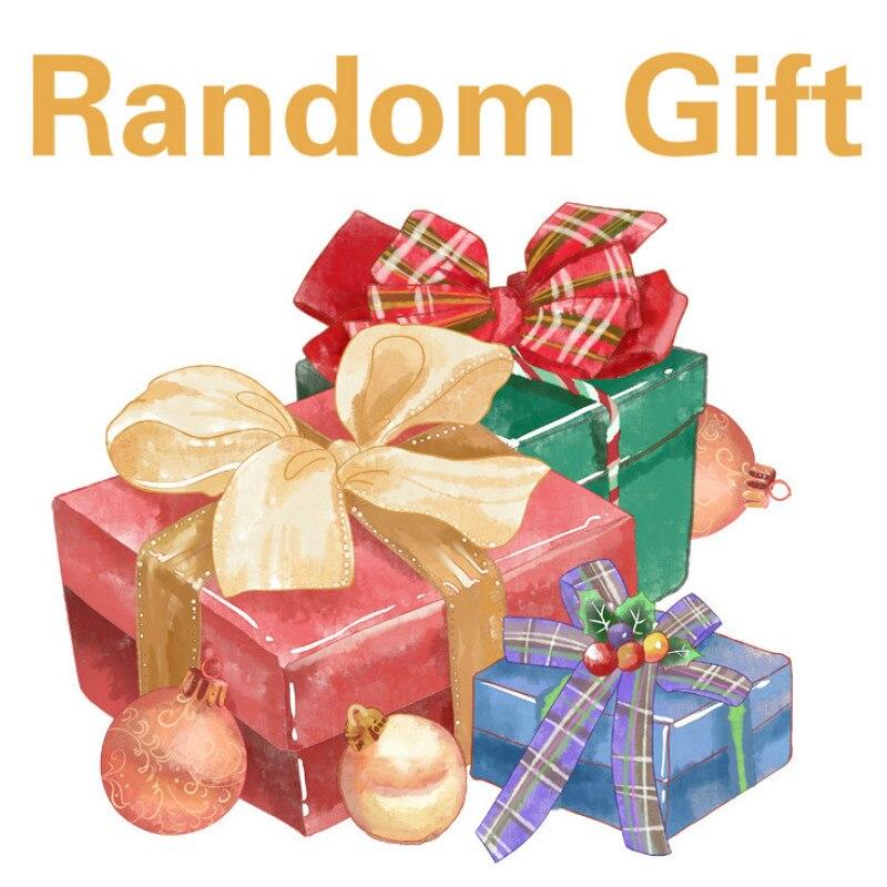 Random Small Gift