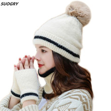 SUOGRY Accessories Women Thick Warm Winter Scarf Gloves Sets Hat Knitted and for Ladies