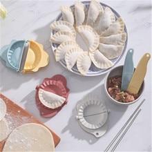 Кухонные принадлежности многофункциональные пельменные формы пельменей резак Пельменный чайник кухонные инструменты устройство для приготовления пельменей кондитерский инструмент