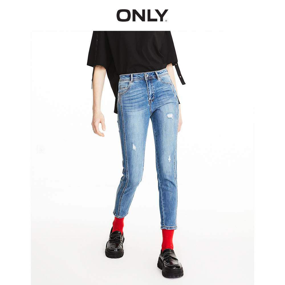 ONLY Women's Ripped Paillette Skinny Stretch Crop Jeans | 119249534