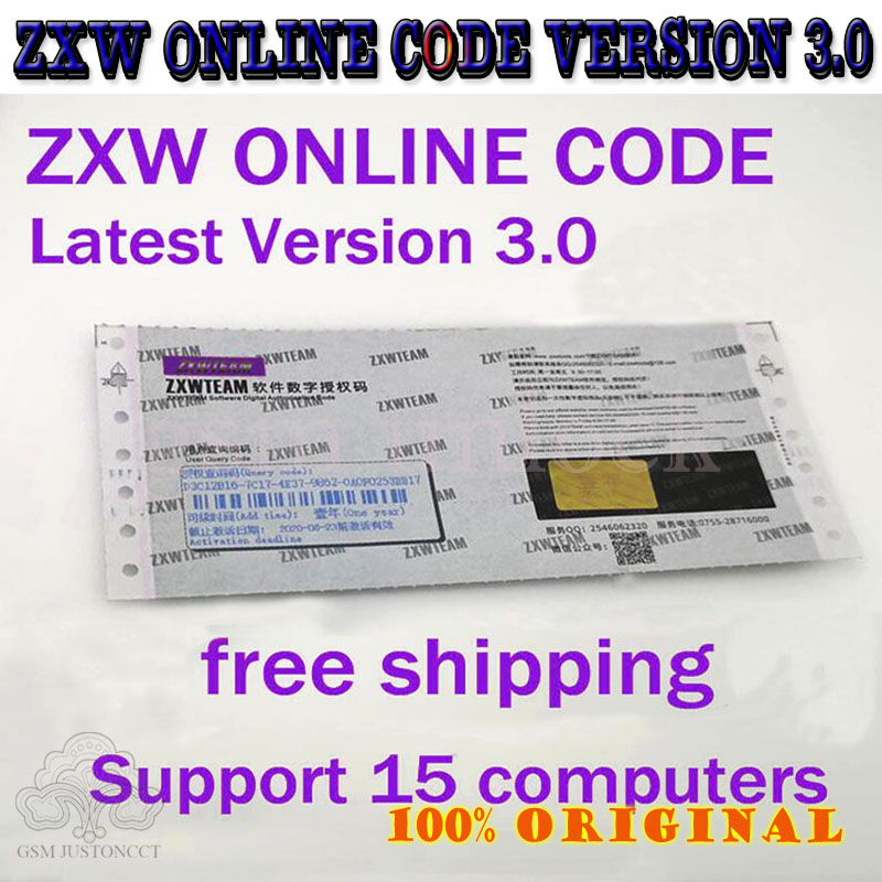 ZXW Team 3.1 Version Schematics Digital Authorization Code Work Circuit Diagram Logic Board