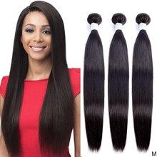 30 นิ้วการรวมกลุ่มผมตรงบราซิลผมรวมกลุ่ม 40 นิ้ว STRAIGHT Human Hair EXTENSION Maxine Non remy