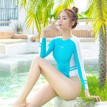 Bitysie 2020T-shaped長袖女性水着日本セクシーなハイカットレオタードタイトフィット水着ワンピーススパスーツ
