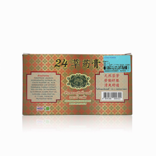 Thailand 24 herbal Balm ointment joints pain relief muscle pain relax balm medical plaster oil patch knee pain health|Patches|   -