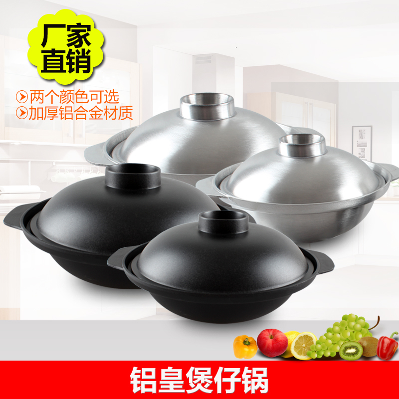 Braised chicken special aluminum alloy casserole cooker rice cast iron chaffy dish pot steamed Chinese soup stwe hot pot Casseroles     - title=