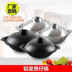 Duszony kurczak specjalny stop aluminium garnek kuchenka ryżu żeliwa chaffy danie na parze chińska zupa stwe gorący garnek