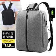 Men's USB-laptop Backpack Computer 15.6 inch Male School Backpacks Oxford Leisure for Young Travel Women Shoulder Mochila
