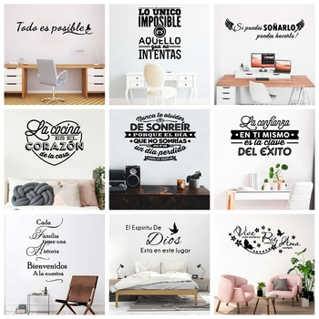 Large Spanish Quotes Phrase Wall Decals Wallpaper For Office Room Living Room Decal Wall Sticker Home Decoration Poster Mural large spanish quotes phrase wall decals wallpaper vinyl stickers for office room decal wall sticker home decoration poster mural