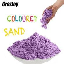100 g/saco brinquedos de areia dinâmica mágica argila super colorido macio slime espaço jogar areia antiestresse suprimentos brinquedos educativos para crianças