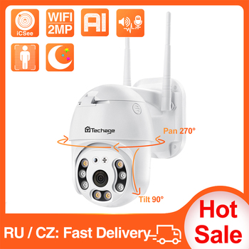 Techage 1080P HD WiFi Camera Full Color Night Vision Outdoor Wireless PTZ IP Camera AI Human Detection Home Security Camera