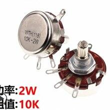 WH118-1A 2W 10K ohm вращающийся конический потенциометр (WTH118-1A 2W )10K, аксессуары для питания