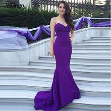 Фиолетовые Вечерние платья verngo для сердечек фиолетовые атласные