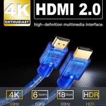 Lungfish Cavo HDMI 4K 3D HDMI 2.0 Cavo 3m 5m 10m Supporto ARC HDR 4K 60Hz Ultra HD per Splitter Interruttore PS4 TV Box Proiettore