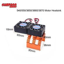 SURPASS HOBBY 1pcs Motor Heatsink for 540/550/3650/3660/3670 Motor Heat sink with Two Cooling Fans for 1/10 RC HSP HPI Car Motor