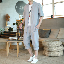 5XL Summer Men Yoga Set Sport Suit Linen Quickly Dry Loose Sweatshirt+sweatpant Jogger Tai Chi Outfit Casual Gym Set Sportswear 5xl summer men yoga set sport suit linen quickly dry loose sweatshirt sweatpant jogger tai chi outfit casual gym set sportswear