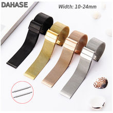 Double Buckle 10 12 13 14 16 17 18 19mm 20mm 21mm 22mm 24mm Stainless Steel ML Loop Watch Band 06 Wire Meshed Strap