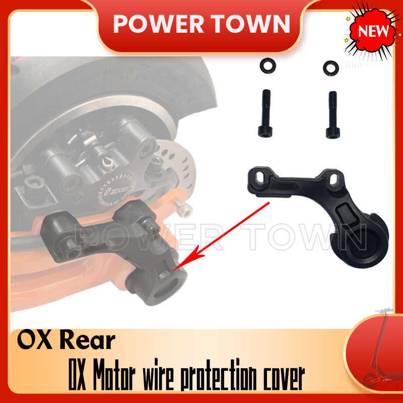 Оригинальные аксессуары OXO OX для электрического скутера, передняя и задняя ручки, Защитная крышка для провода двигателя, крючок для ручки