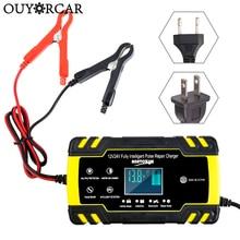 Полностью автоматическая машина для автомобиля Батарея Зарядное устройство 12V 8A 24V 4A смарт-устройство для быстрой зарядки для AGM гель мокрый свинцово-кислотный Батарея Зарядное устройство ЖК-дисплей Дисплей