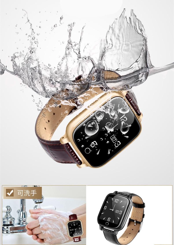 Elderly Smart Bracelet Watch Men Women GPS Wifi ECG Heart Rate Alarm Clock Pedometer Blood Pressure Phone Call Smartwatch (6)