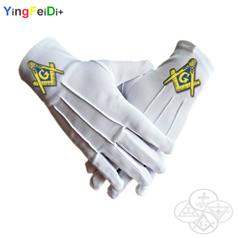 Party Etiquette, Gifts Freemasonry Embroidered Regalia Logo Gloves