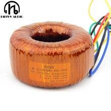 マランツ 7 アンプトランス円形変圧器、電力増幅器専用トランス 50 ワット出力 220 v 6.5 v 10 v