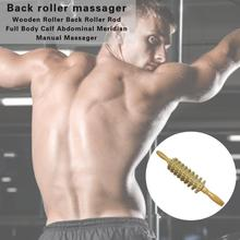 Wooden Exercise Roller Sport Injury Gym Body Leg Trigger Point Muscle Roller Sticks Massager Health Care
