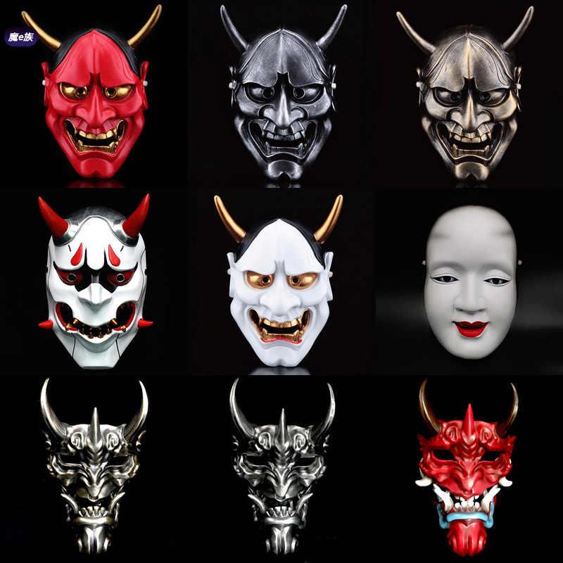 naruto surgical mask