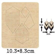 Двухслойные деревянные штампы с кисточками висячие серьги подходят
