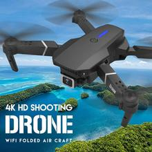 LS-E525 Drone 4k Profesional RC Dron Quadcopter Foldable Toys Drone With Camera HD 4K WIFi FPV Drones One Click Back Mini Dron