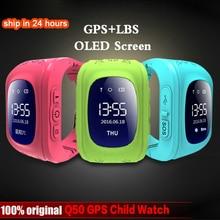 KGG анти-потеря Q50 OLED ребенок gps трекер SOS умный мониторинг позиционирования телефон дети gps детские часы совместимы с IOS и Android