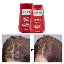 Volumizing матовый Стайлинг текстурированный порошок для волос для мужчин шейкер бутылка объем вверх порошок для стайлинга волос