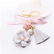 Модный новый брелок для ключей из ткани с цветами розы жемчуг